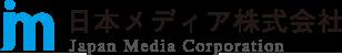 日本メディア株式会社